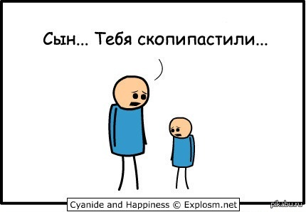 Cyanide and happiness уже было, но давно и слабо)
