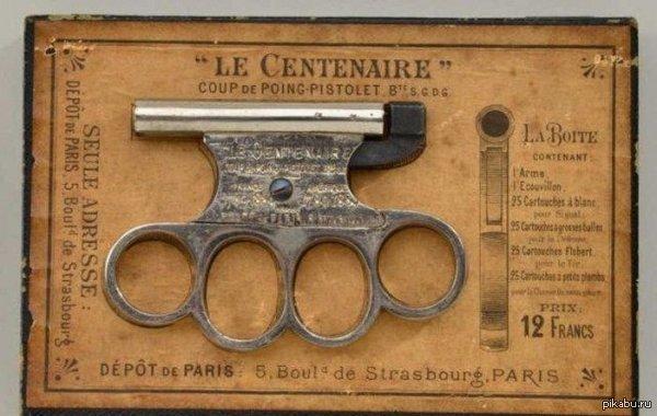 Раритетный огнестрельный кастет из Франции.
