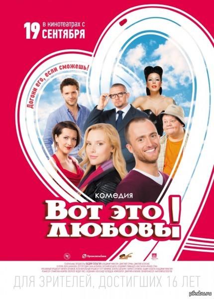 Джесси Пинкман решил внести свою лепту в российский кинематограф