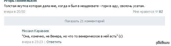 """Камрады-Кубанойды Пост из группы фестиваля \""""Кубана\"""":)"""