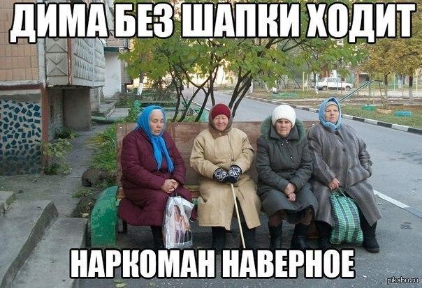https://cs2.pikabu.ru/post_img2/2014/01/24/10/1390581046_1430490066.jpg