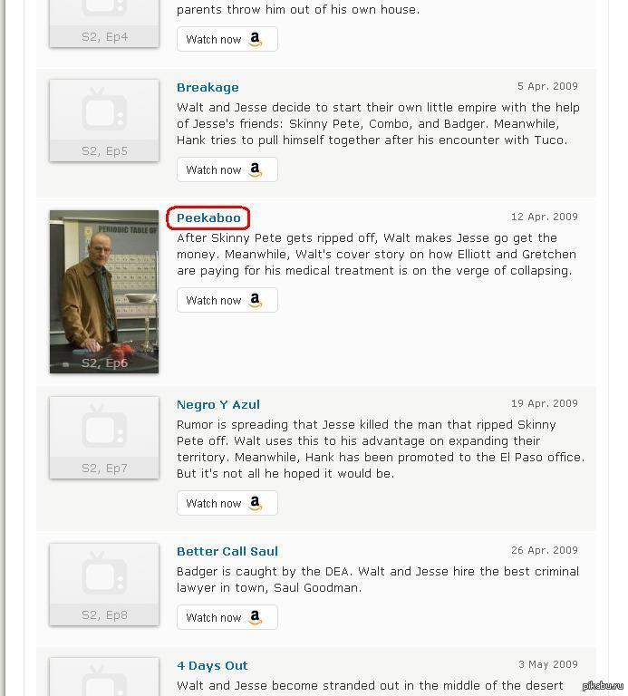 Смтрела списки эпизодов на imdb... Улыбнуло название :)