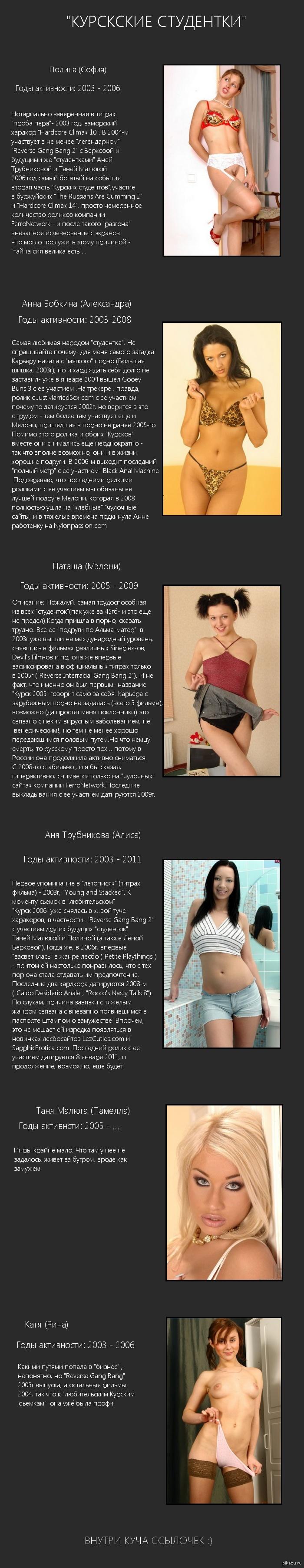 filmografiya-aktris-den-studenta-porno-rossiyskie-filmi-erotika-pod-yubku