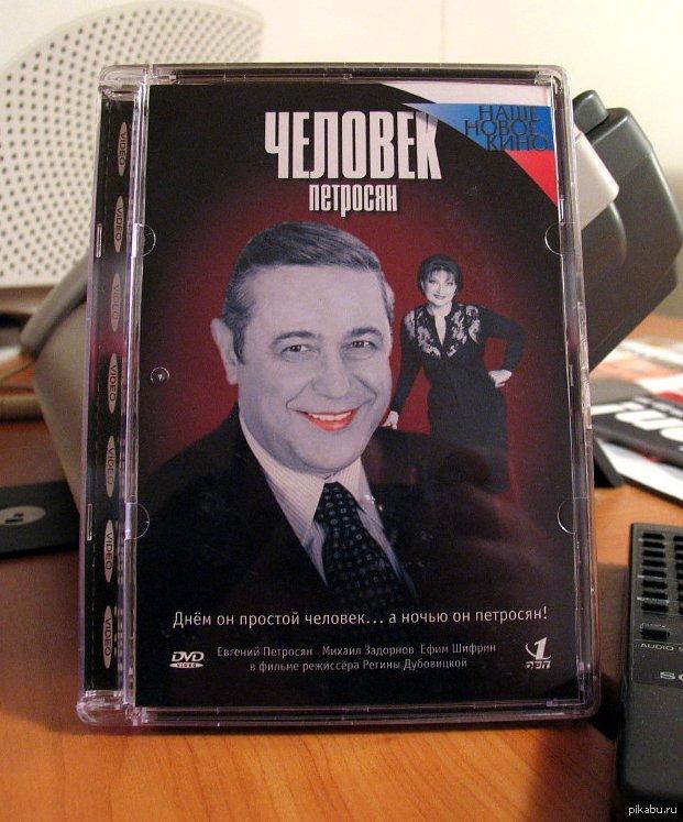 демотиватор петросян отличная шутка отца актриса скрывает