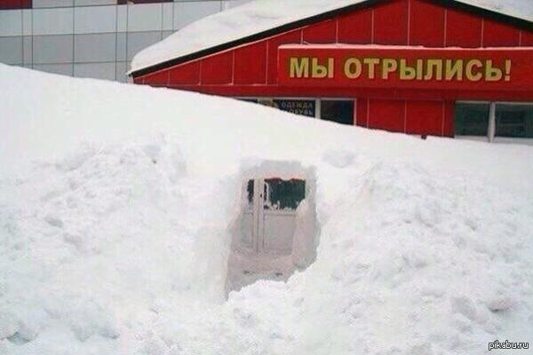 Ростов-на-Дону завалило снегом