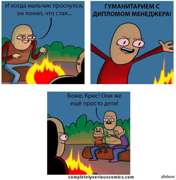 ebatsya-s-strashnimi-seks-mashini-mulatka