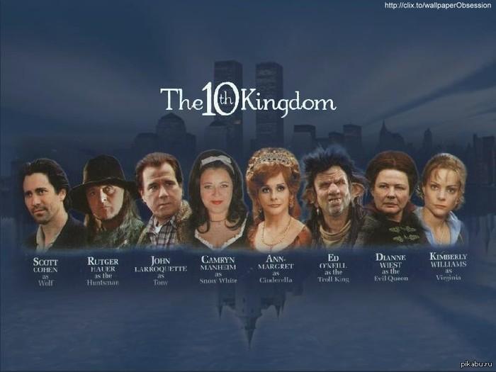 10 Королевство Скачать Через Торрент - фото 7