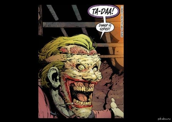 картинки джокер из комиксов