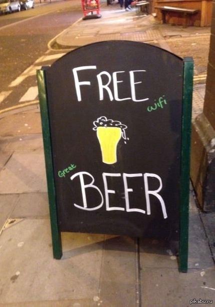 Умный рекламный ход , в Англии .