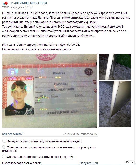 Бравый молодец Парню не повезло, карма работает)))