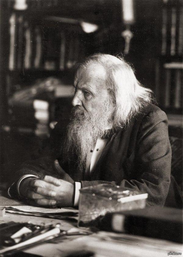 С днем рождения, Дмитрий Иванович! Похоже, про него, с этой олимпиадой, позабыли, а сегодня ему бы исполнилось 180 лет.