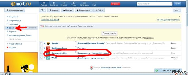 Идиотизм Mail.ru . Спам фильтры Mail.ru стал запихивать письма моего интернет магазина в спам. Решил проверить что в моем почтовом ящике. А там... собственные письма mail.ru в спам папке 80