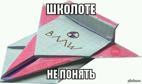 Веселое детство :-)