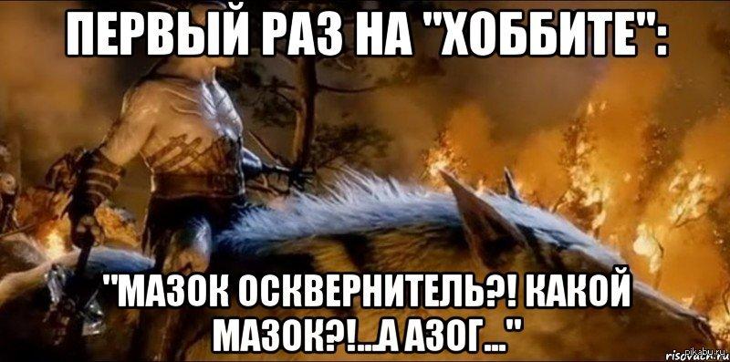 https://cs2.pikabu.ru/post_img2/big/2014/01/30/10/1391099888_1449088851.jpeg