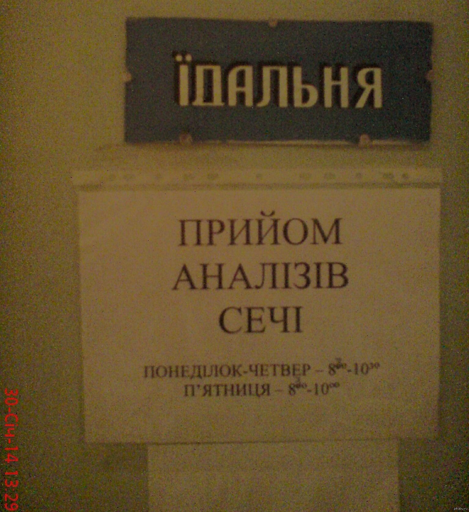 Столовые бывают разные Категорически интерестно что сегодня на ужин? )))