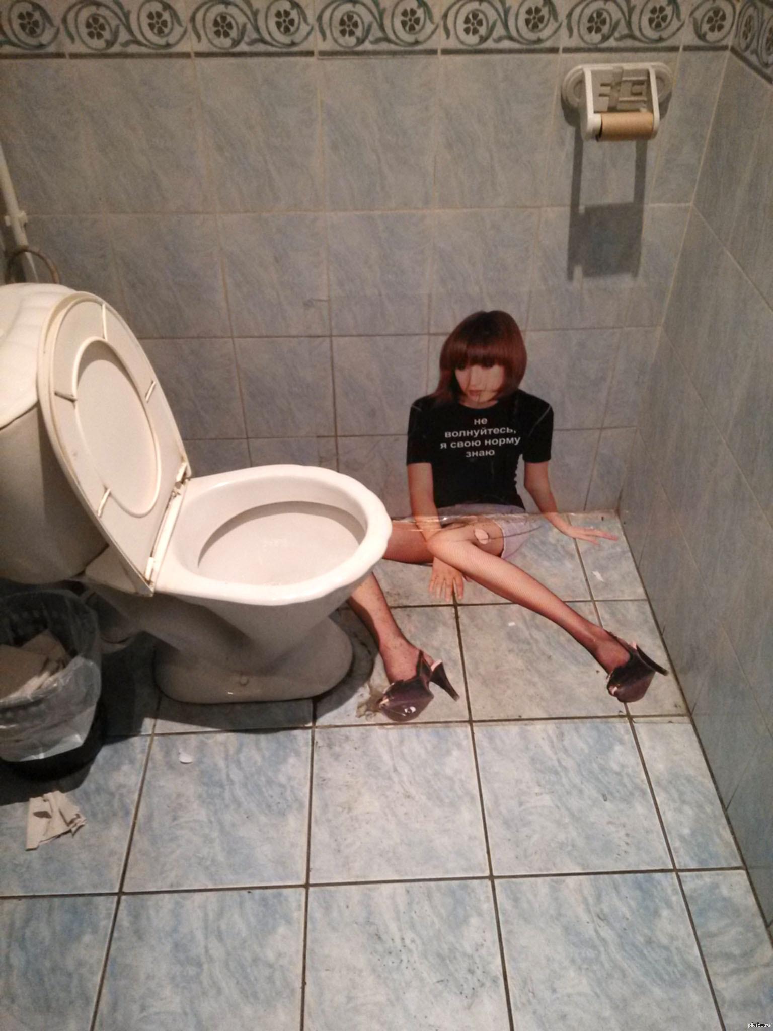 Пьяная девочка трахаются смотреть