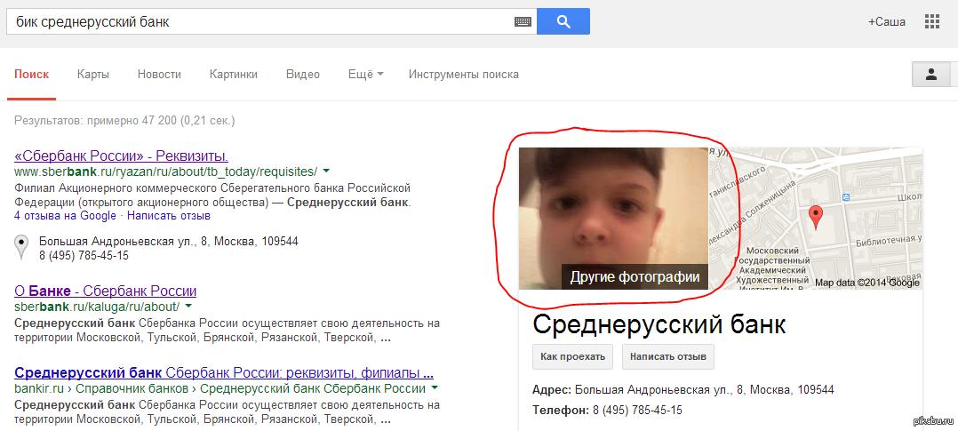 Спасибо гуглу Да, гугл. Это именно то, что я искал!
