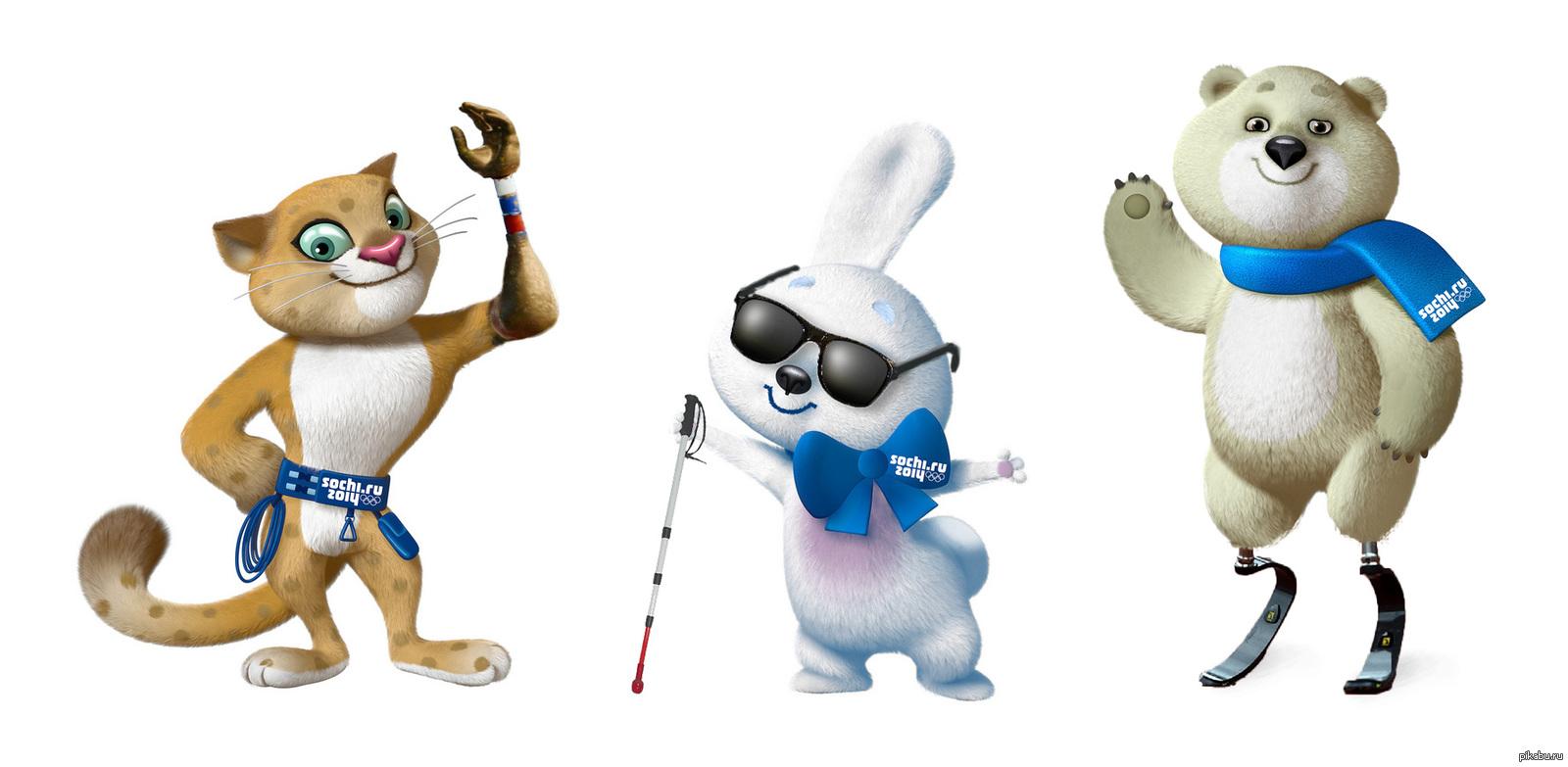 сути картинки на прозрачном фоне паралимпийские игры оформления потолков