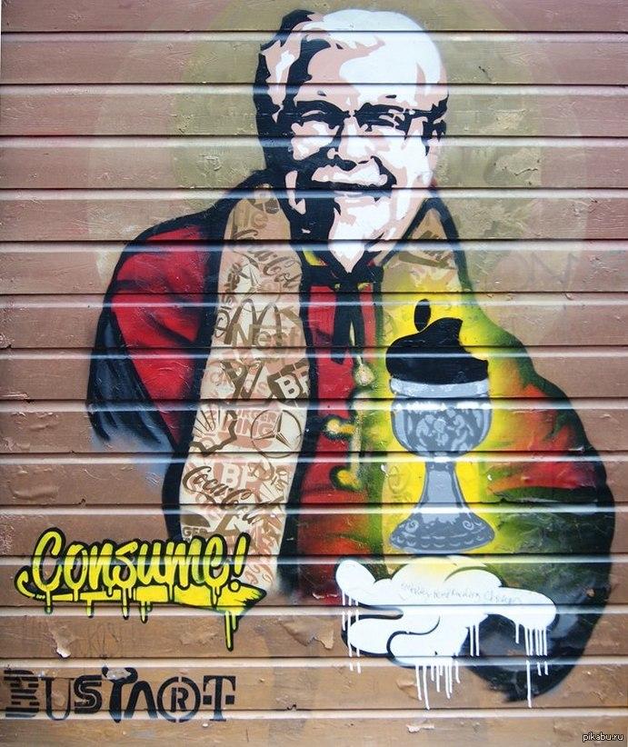 "Стрит арт из Амстердама. ""Потреб**й""  Цензура на пикабу :)"