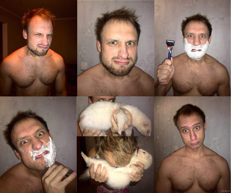 правда фото приколы мужчин когда бреются праздника
