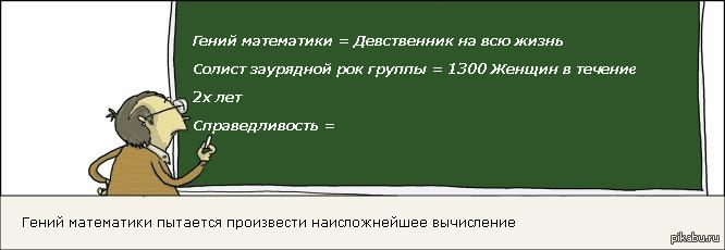Сложнейшие уравнения