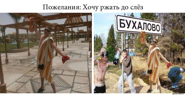 Газпрому, ржал до слез картинки с надписями