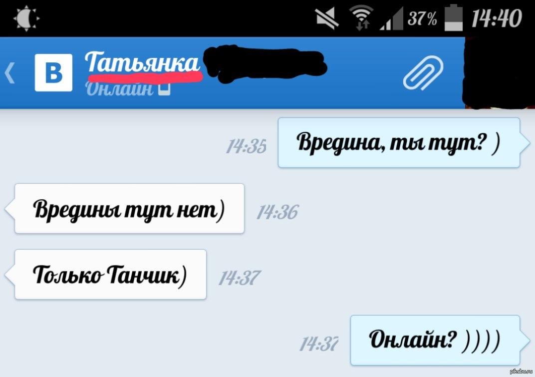 Танчики онлайн)))